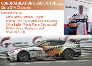 Congratulations Jack Mitchell - China GT-4 Champion