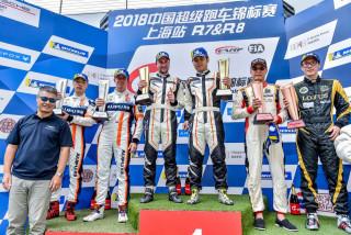 China GT-4 Championship Shanghai International Circuit 2018